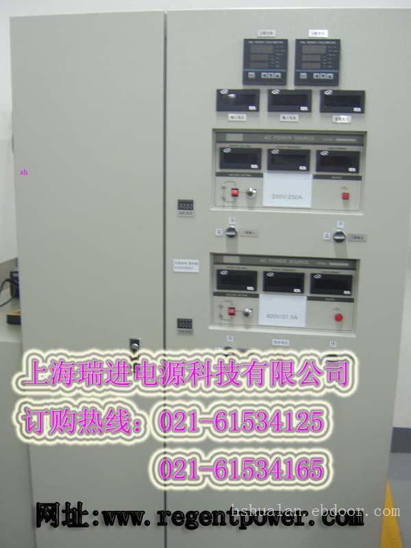 稳频稳压电源/朝鲜专用稳频稳压电源