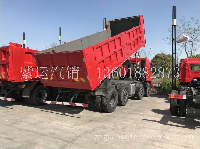 上海十通自卸车销售-十通自卸车-紫运十通自卸车