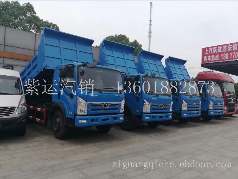 上海十通自卸车-十通自卸车销售-紫运十通自卸车报价
