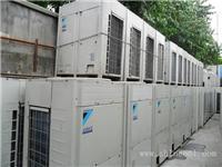 二手中央空调回收_二手大金中央空调回收价格