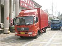 东风天龙卡车销售/上海广泉东风天龙卡专卖—宋经理 13916171328