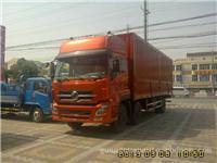 上海东风天龙重卡卡车销售/上海东风天龙卡车专卖-宋经理 13916171328