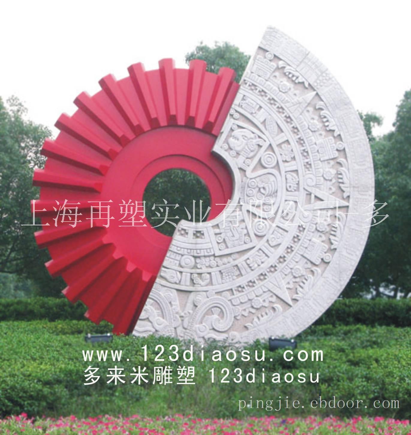 综合材质运用创意雕塑-上海南浦综合材质运用创意雕塑