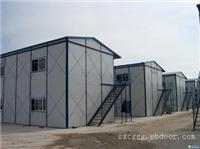 离石彩钢活动房厂