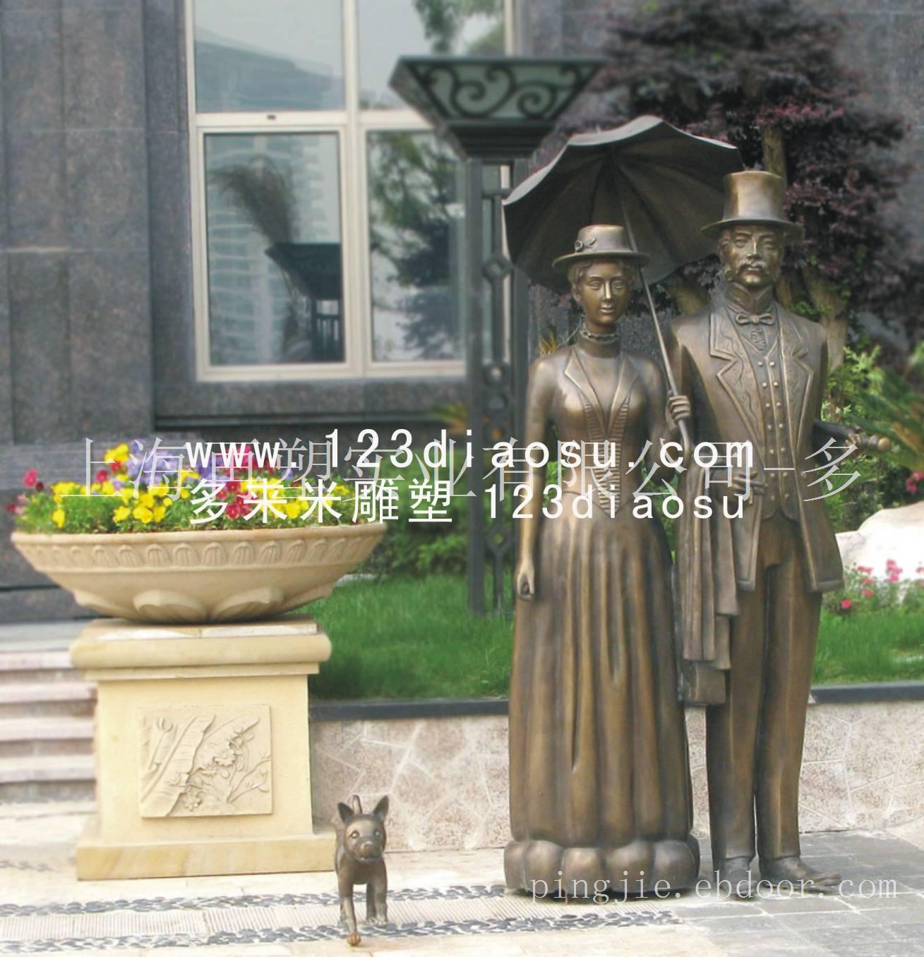 铸铜人物情景雕塑-上海铸铜人物情景雕塑专家雕塑