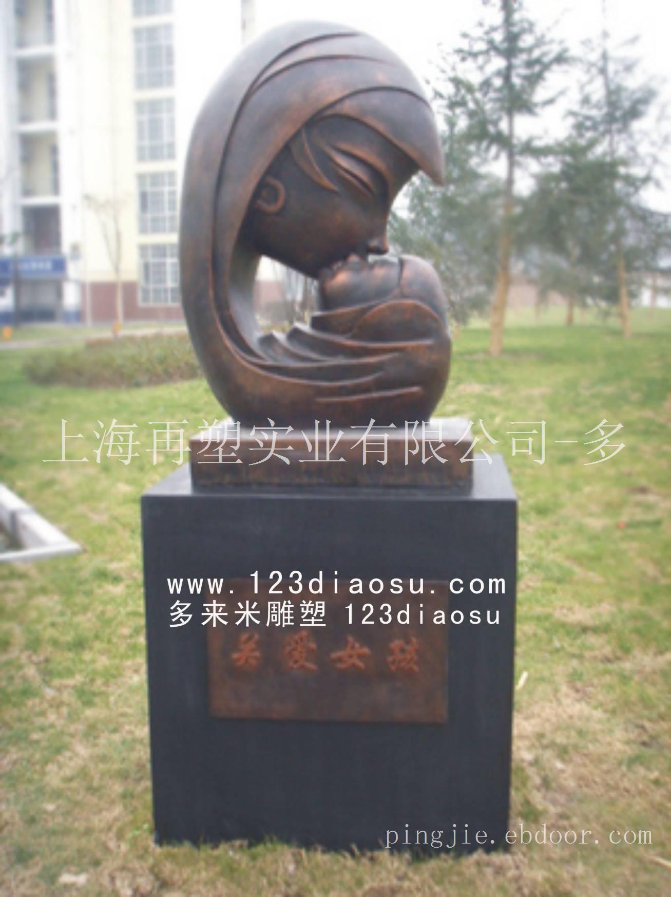 铸铜雕塑作品-上海铸铜雕塑大师作品