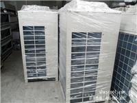 二手中央空调销售_二手中央空调价格