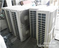 二手中央空调价格_二手中央空调安装