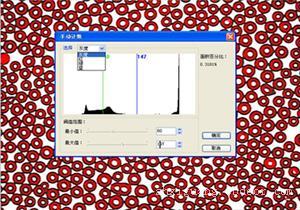 RZ显微图像测量分析软件简介