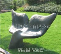 铸铜创意座椅---金地格林2期-上海铸铜创意座椅---金地格林2期