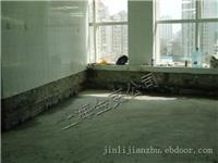 地下室渗水修补