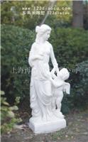 汉白玉人物雕塑-上海汉白玉人物雕塑
