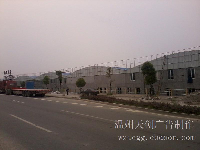 温州潘桥大型钢结构广告牌