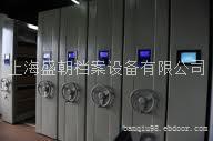 智能化系统密集架介绍