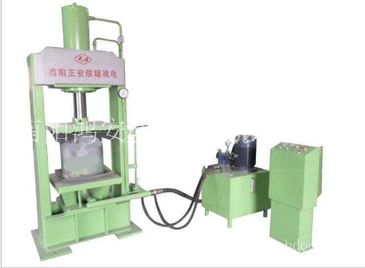 供应专业打水压设备——隔爆外壳水压试验机