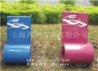 不锈钢烤漆创意座椅_上海雕塑专业设计