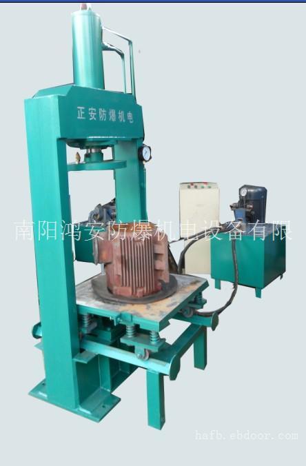 双柱焊接式syj-300