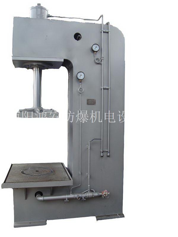 单柱式syj-800