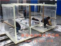 上海亚克力鱼缸定做-鱼缸定做价格