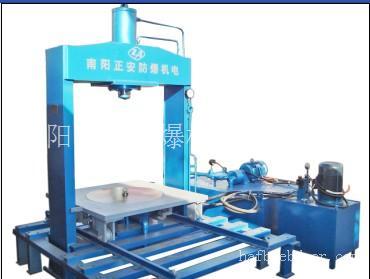 双焊接式syj-800