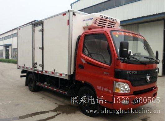 上海冷藏车销售-冷藏车销售电话