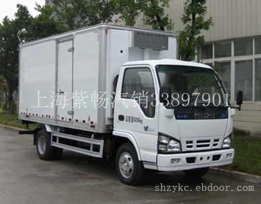 庆铃牌QL5040XLCA1HAJ型冷藏车专卖