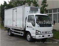 五十铃牌QL5090XLCTMAR型冷藏车报价