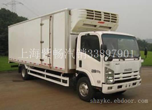 五十铃QL5090XLCTMAR型冷藏车价格