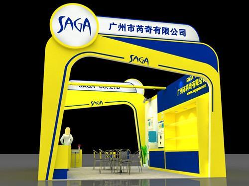 上海展览设计策划/上海展览展会设计/上海专业展台搭建