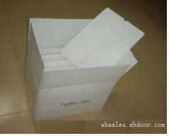 纸箱型普通箱/纸箱型周转箱/上海周转箱专卖