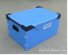 上海周转箱供应/上海钙塑箱厂/上海塑料中空板