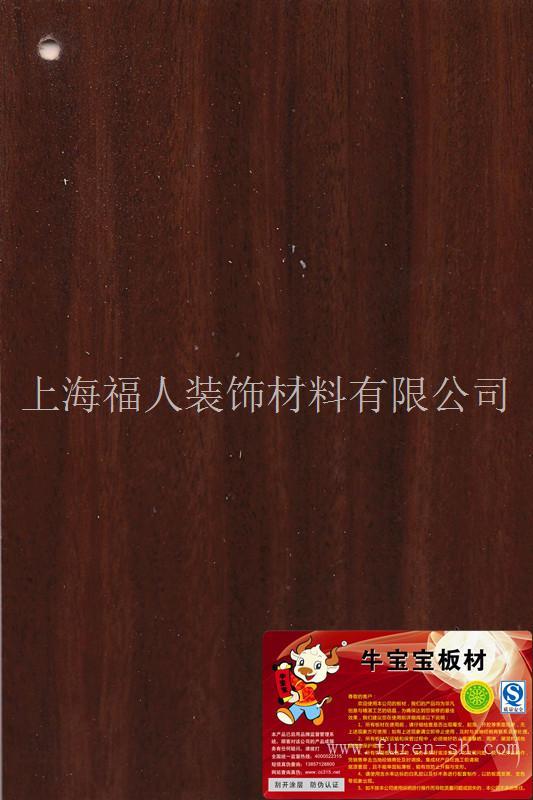 上海阻燃木材_上海阻燃木材价格