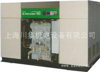 上海日立空压机/日本日立空压机供应商