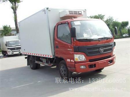 欧马克5.2米冷藏车销售