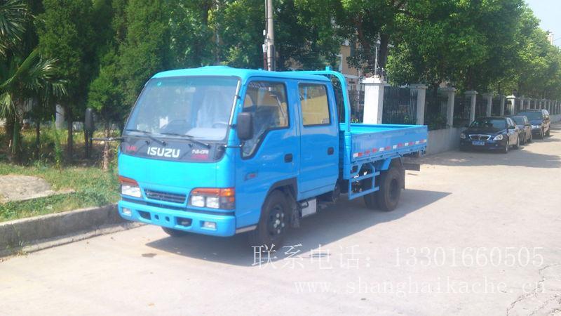 重庆五十铃货车