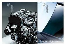 福特全顺4s|福特全顺汽车|上海福特4s店