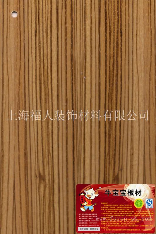 上海阻燃胶合板厂家