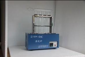 KDN-04C消化炉-消化炉