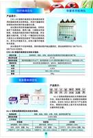 粗纤维测定仪-粗纤维测定仪报价