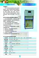 HR-500型全自动定氮仪系列