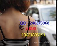 上海纹身图片 英文字母