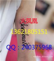 纹身图案大全 英文字母