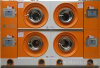 国际布莱尔欧式隔离干洗机,工业干洗机,干洗加盟技术培训