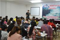 布莱尔国际干洗技术培训课程