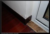 上海房屋质量检测|房屋地板渗水