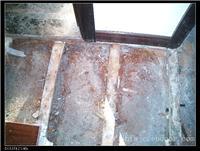 上海房屋质量检测|房屋地板下渗水