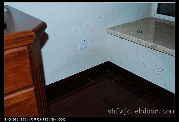 上海房屋质量检测 房屋飘窗内墙渗水