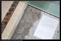 上海房屋质量检测|房屋卫生间门槛渗漏