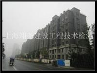 上海房屋质量检测||房屋质量问题咨询