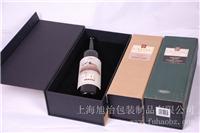 包装盒定做|上海包装盒定做|上海包装盒定做价格